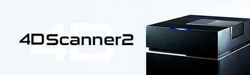 4DScanner2