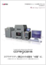 core9031aカタログの画像