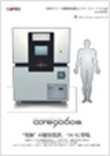 core9060aカタログの画像