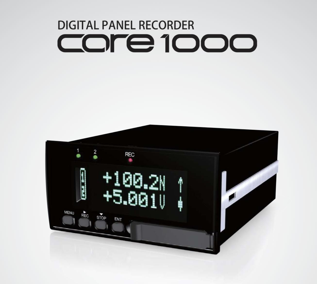 全てが新しいDIGITAL PANEL RECORDER デジタルパネルレコーダー